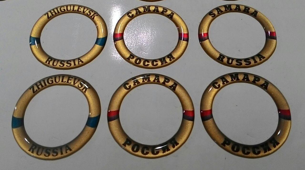Нанесение логотипа на пакет цена